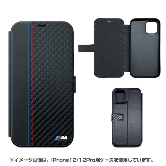 BMW・公式ライセンス品 iPhone12mini iPhone12 iPhone12Pro iPhone12ProMax ケース カーボン調 手帳型ケース|airs|05