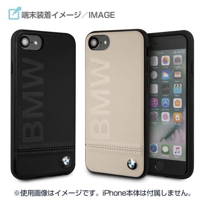 BMW・公式ライセンス品 iPhone SE(第2世代)用 ケース iPhone8/7にも対応 本革 ハードケース レザー メンズ ブランド シンプル ロゴ入り かっこいい おしゃれ airs 02