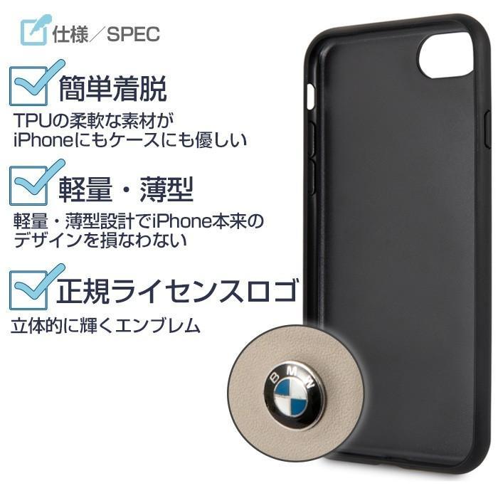 BMW・公式ライセンス品 iPhone SE(第2世代)用 ケース iPhone8/7にも対応 本革 ハードケース レザー メンズ ブランド シンプル ロゴ入り かっこいい おしゃれ airs 03