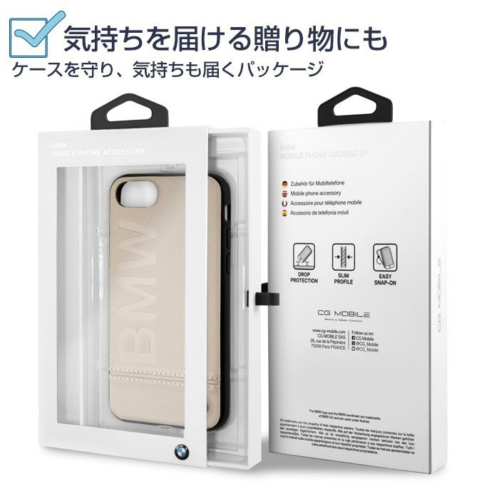 BMW・公式ライセンス品 iPhone SE(第2世代)用 ケース iPhone8/7にも対応 本革 ハードケース レザー メンズ ブランド シンプル ロゴ入り かっこいい おしゃれ airs 04