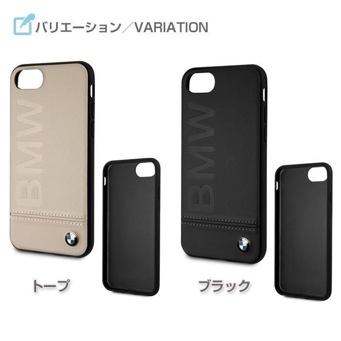 BMW・公式ライセンス品 iPhone SE(第2世代)用 ケース iPhone8/7にも対応 本革 ハードケース レザー メンズ ブランド シンプル ロゴ入り かっこいい おしゃれ airs 05