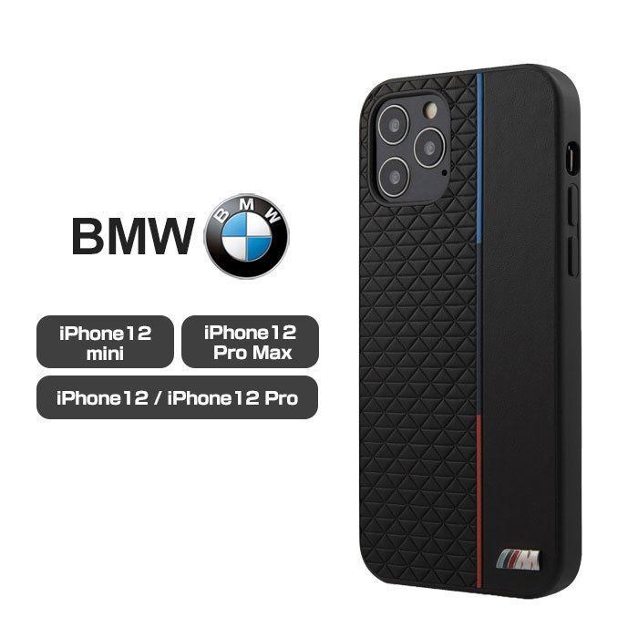 BMW・公式ライセンス品 iPhone12mini iPhone12 iPhone12Pro iPhone12ProMax ケース PUレザー ハードケース airs