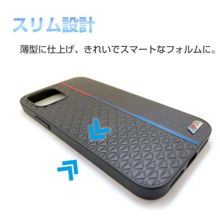 BMW・公式ライセンス品 iPhone12mini iPhone12 iPhone12Pro iPhone12ProMax ケース PUレザー ハードケース airs 02