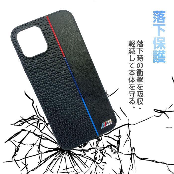 BMW・公式ライセンス品 iPhone12mini iPhone12 iPhone12Pro iPhone12ProMax ケース PUレザー ハードケース airs 04