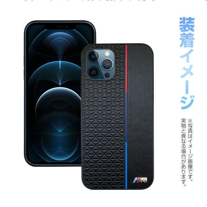 BMW・公式ライセンス品 iPhone12mini iPhone12 iPhone12Pro iPhone12ProMax ケース PUレザー ハードケース airs 05