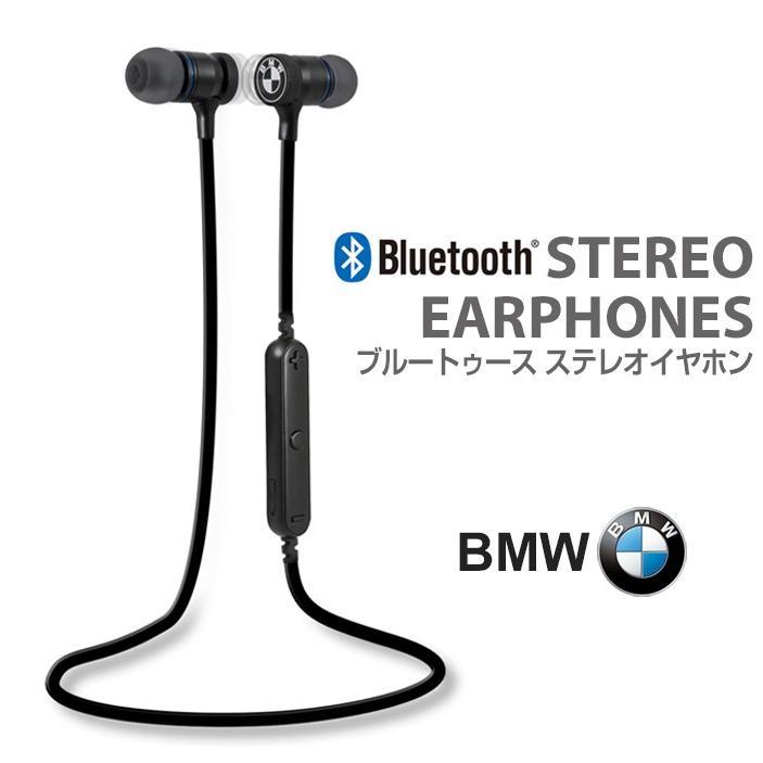 BMW Bluetooth ステレオイヤホン 公式ライセンス品  Bluetoothステレオイヤホン カナル型 ヘッドホン マイク付きリモコン イヤーチップ イヤーフック 送料無料|airs