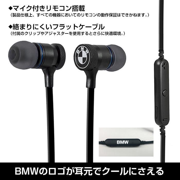 BMW Bluetooth ステレオイヤホン 公式ライセンス品  Bluetoothステレオイヤホン カナル型 ヘッドホン マイク付きリモコン イヤーチップ イヤーフック 送料無料|airs|03