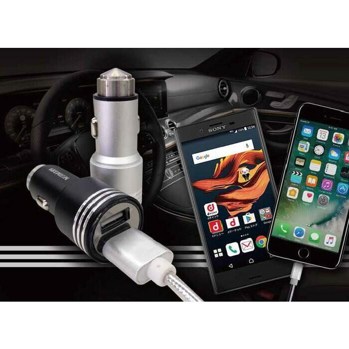 車載充電器 USB対応 充電器 3.4A 高出力 急速充電 USB 2ポート 2台同時充電 iPhone android アンドロイド スマホ タブレット DC充電器|airs|06