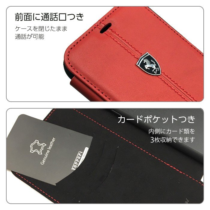 フェラーリ iPhone XS Max 手帳型 ケース 公式ライセンス品 アイフォンケース ブランド メンズ カバー 本革 レザー ブラック レッド|airs|04
