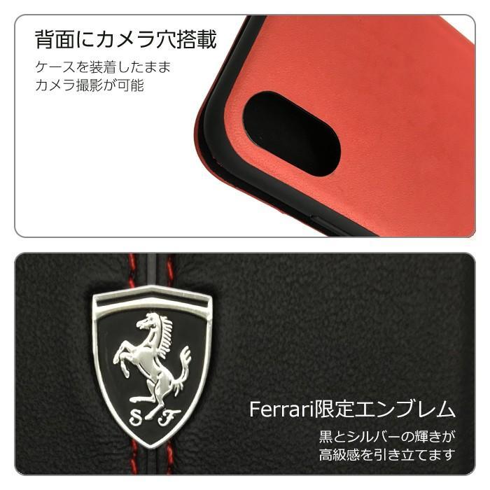 フェラーリ iPhone XS Max 手帳型 ケース 公式ライセンス品 アイフォンケース ブランド メンズ カバー 本革 レザー ブラック レッド|airs|05