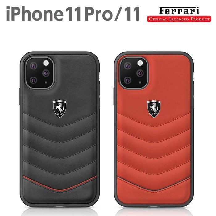 Ferrari フェラーリ 公式ライセンス品 iPhone11Pro iPhone11 本革 背面ケース バックカバー ハードケース  レザー ブランド|airs