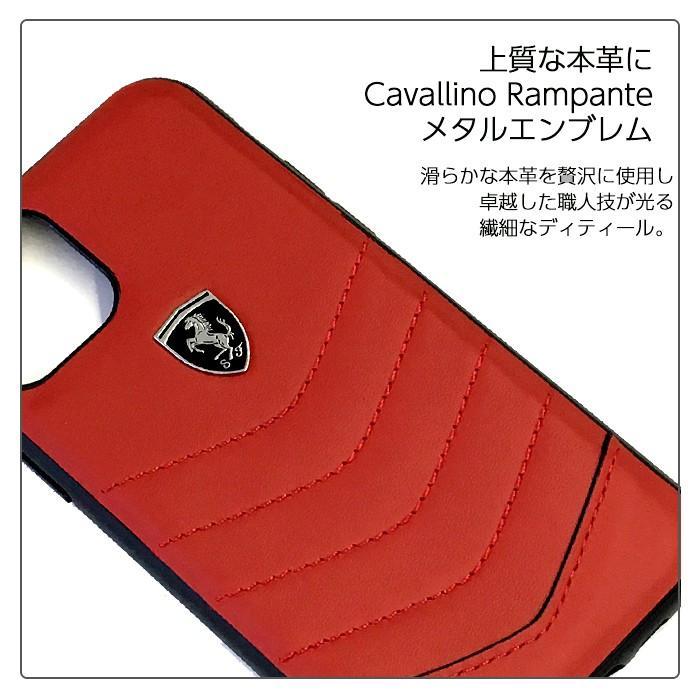 Ferrari フェラーリ 公式ライセンス品 iPhone11Pro iPhone11 本革 背面ケース バックカバー ハードケース  レザー ブランド|airs|05