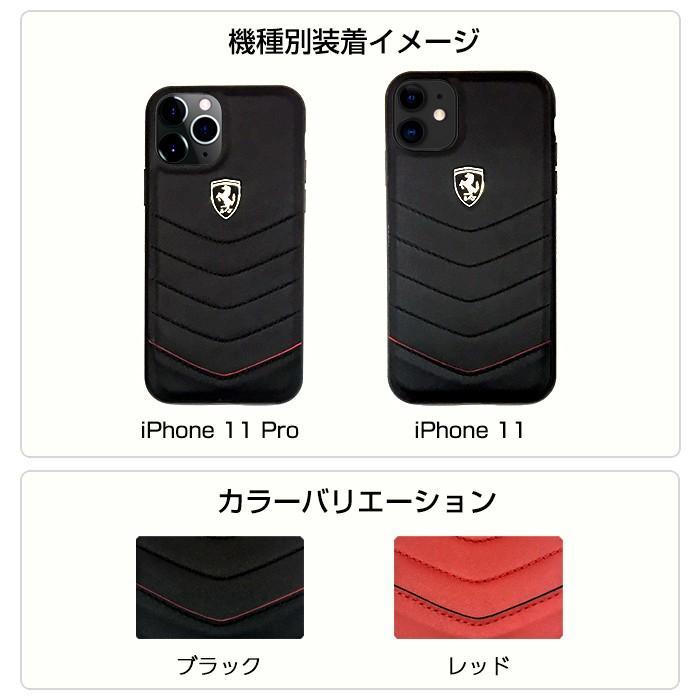 Ferrari フェラーリ 公式ライセンス品 iPhone11Pro iPhone11 本革 背面ケース バックカバー ハードケース  レザー ブランド|airs|06