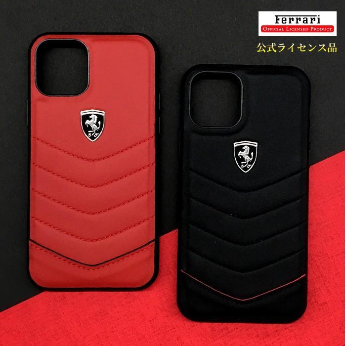 Ferrari フェラーリ 公式ライセンス品 iPhone11Pro iPhone11 本革 背面ケース バックカバー ハードケース  レザー ブランド|airs|08
