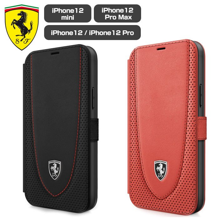 Ferrari フェラーリ 公式ライセンス品 iPhone12mini iPhone12 iPhone12Pro iPhone12ProMax 本革 手帳型ケース ブラック レッド|airs