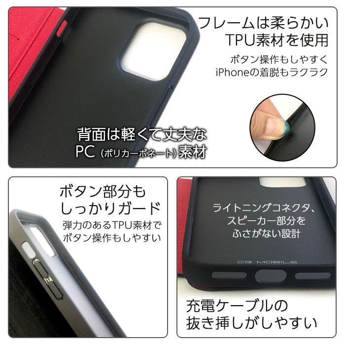 Ferrari フェラーリ 公式ライセンス品 iPhone12mini iPhone12 iPhone12Pro iPhone12ProMax 本革 手帳型ケース ブラック レッド|airs|04