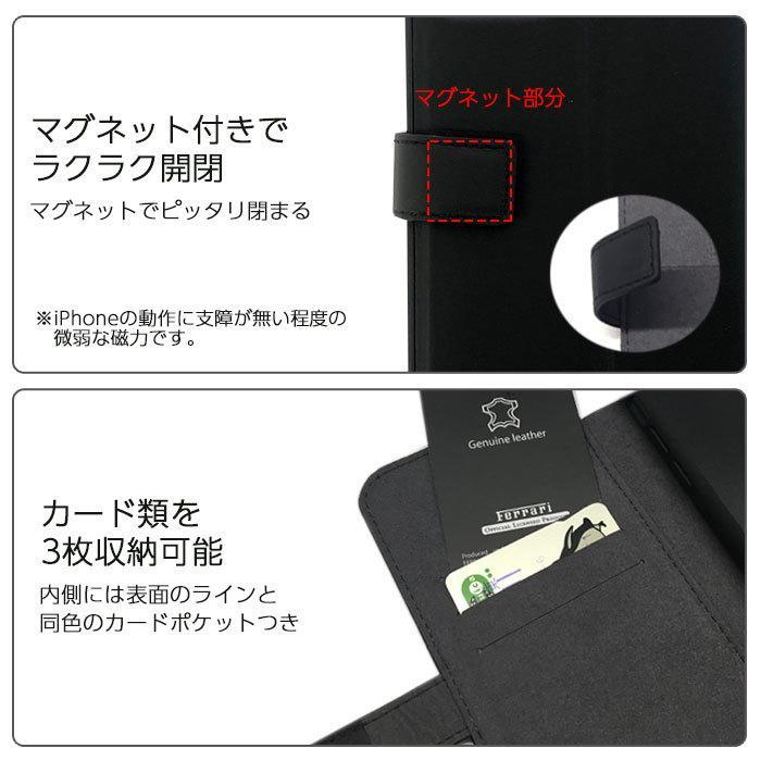Ferrari フェラーリ 公式ライセンス品 iPhone12mini iPhone12 iPhone12Pro iPhone12ProMax 本革 手帳型ケース ブラック レッド|airs|06