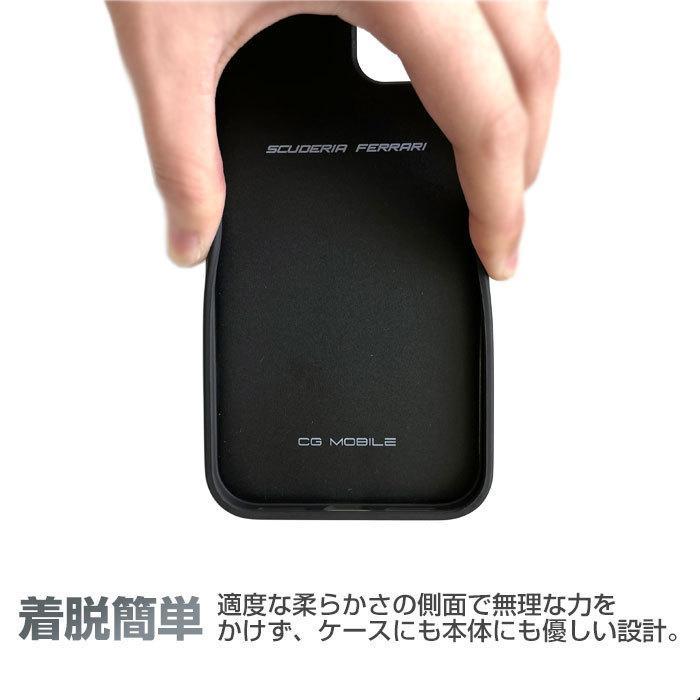 Ferrari フェラーリ 公式ライセンス品 iPhone12mini iPhone12 iPhone12Pro iPhone12ProMax 本革 背面ケース バックカバー リアルレザー airs 03