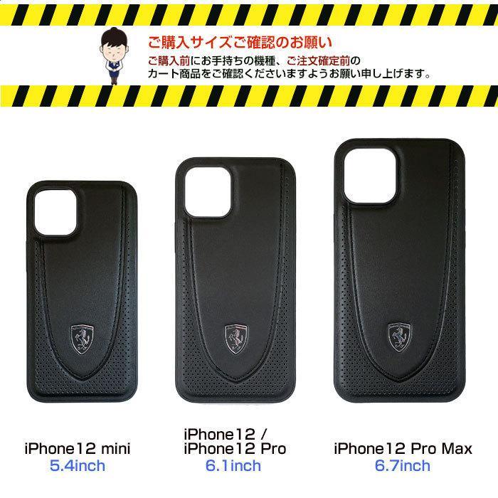 Ferrari フェラーリ 公式ライセンス品 iPhone12mini iPhone12 iPhone12Pro iPhone12ProMax 本革 背面ケース バックカバー リアルレザー airs 05