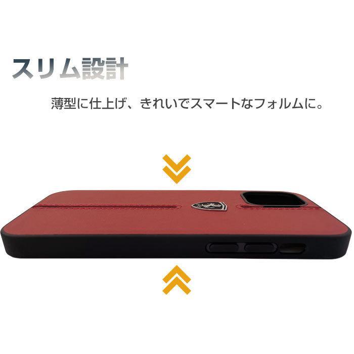 Ferrari フェラーリ 公式ライセンス品 iPhone12mini iPhone12 iPhone12Pro iPhone12ProMax 本革 背面ケース バックカバー リアルレザー ストライプライン airs 02