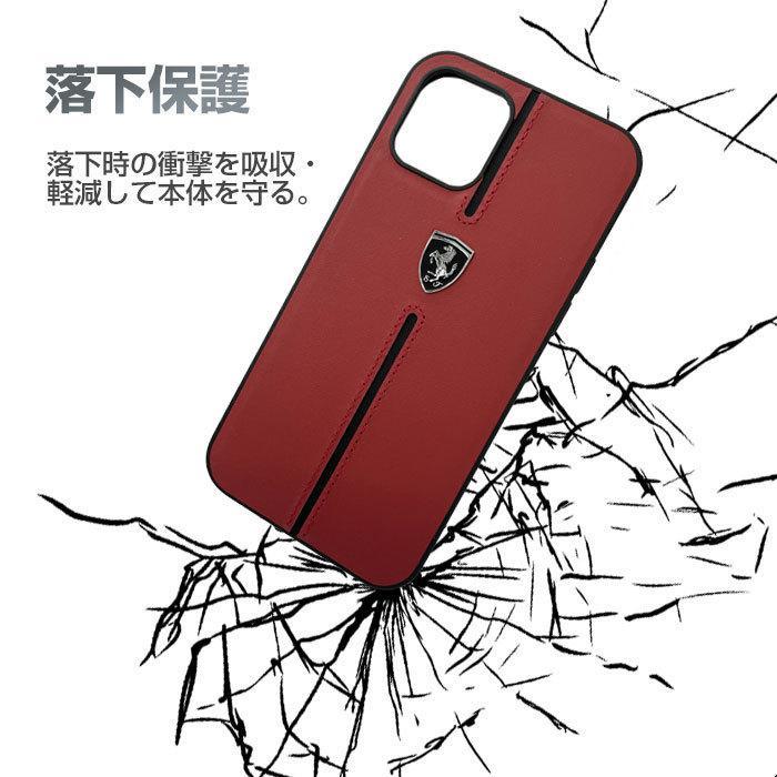 Ferrari フェラーリ 公式ライセンス品 iPhone12mini iPhone12 iPhone12Pro iPhone12ProMax 本革 背面ケース バックカバー リアルレザー ストライプライン airs 04