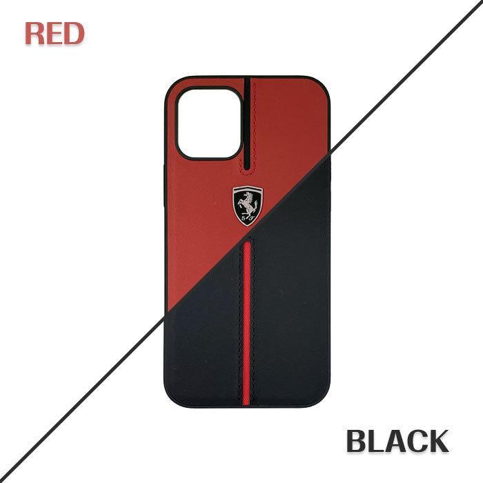 Ferrari フェラーリ 公式ライセンス品 iPhone12mini iPhone12 iPhone12Pro iPhone12ProMax 本革 背面ケース バックカバー リアルレザー ストライプライン airs 05