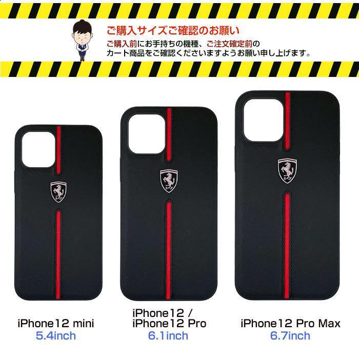 Ferrari フェラーリ 公式ライセンス品 iPhone12mini iPhone12 iPhone12Pro iPhone12ProMax 本革 背面ケース バックカバー リアルレザー ストライプライン airs 06