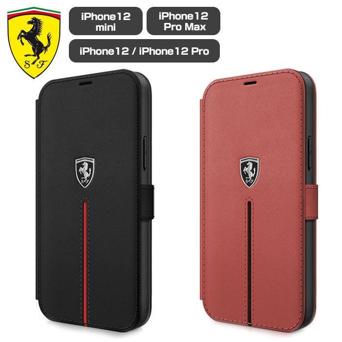 Ferrari フェラーリ 公式ライセンス品 iPhone12mini iPhone12 iPhone12Pro iPhone12ProMax 本革 手帳型ケース ブックタイプ リアルレザー iPhoneケース|airs
