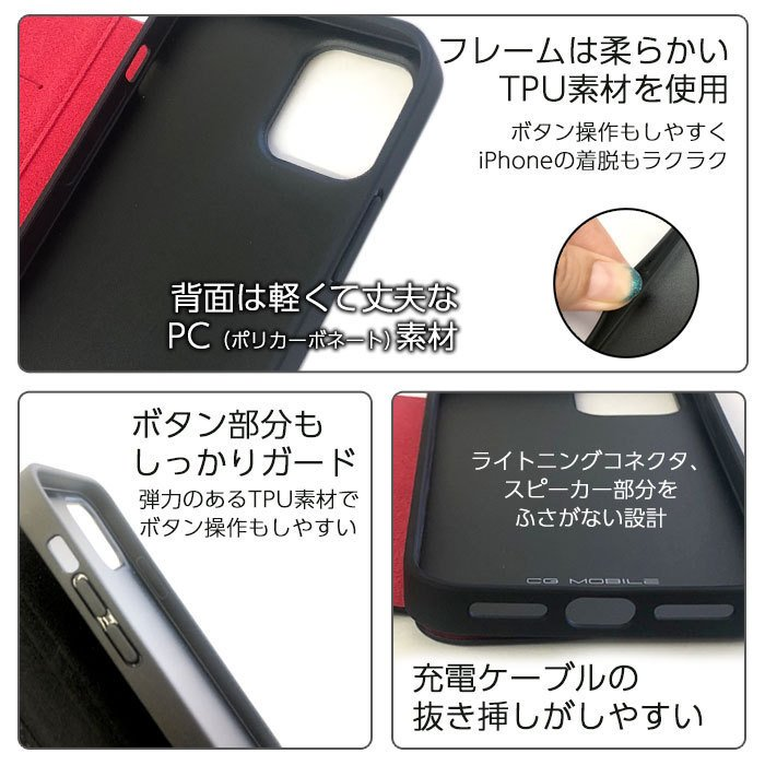 Ferrari フェラーリ 公式ライセンス品 iPhone12mini iPhone12 iPhone12Pro iPhone12ProMax 本革 手帳型ケース ブックタイプ リアルレザー iPhoneケース|airs|04