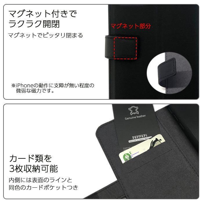 Ferrari フェラーリ 公式ライセンス品 iPhone12mini iPhone12 iPhone12Pro iPhone12ProMax 本革 手帳型ケース ブックタイプ リアルレザー iPhoneケース|airs|06