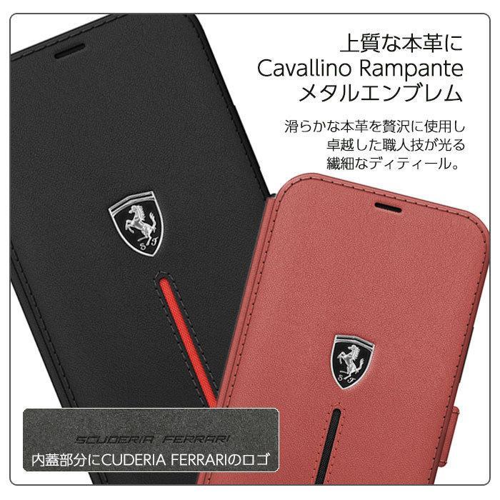 Ferrari フェラーリ 公式ライセンス品 iPhone12mini iPhone12 iPhone12Pro iPhone12ProMax 本革 手帳型ケース ブックタイプ リアルレザー iPhoneケース|airs|07