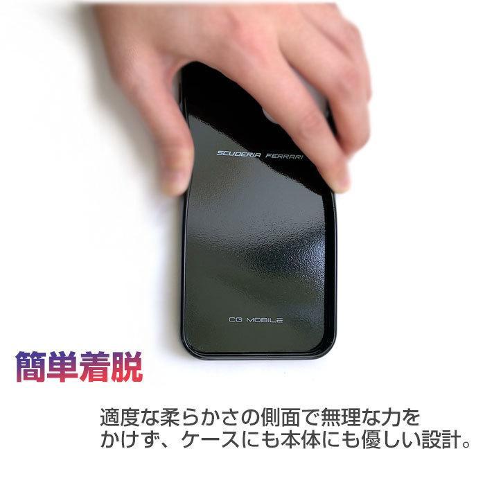 Ferrari フェラーリ 公式ライセンス品 iPhone12mini iPhone12 iPhone12Pro iPhone12ProMax リアルカーボン 背面ケース バックカバー|airs|03