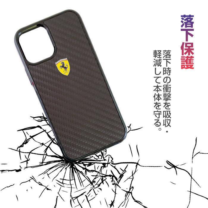 Ferrari フェラーリ 公式ライセンス品 iPhone12mini iPhone12 iPhone12Pro iPhone12ProMax リアルカーボン 背面ケース バックカバー|airs|04
