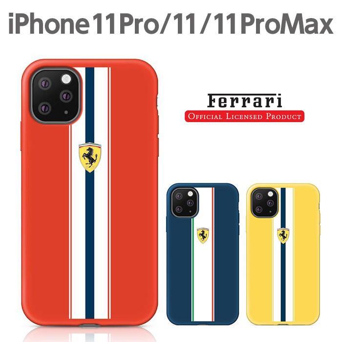 Ferrari フェラーリ 公式ライセンス品 iPhone11Pro iPhone11 iPhone11ProMax シリコン 背面ケース バックカバー ブランド|airs