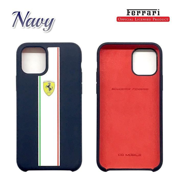 Ferrari フェラーリ 公式ライセンス品 iPhone11Pro iPhone11 iPhone11ProMax シリコン 背面ケース バックカバー ブランド|airs|02