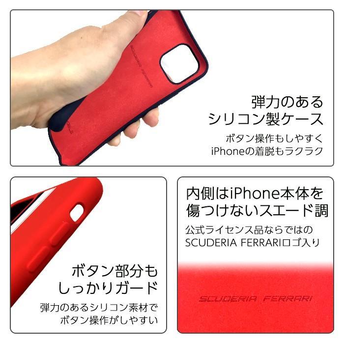 Ferrari フェラーリ 公式ライセンス品 iPhone11Pro iPhone11 iPhone11ProMax シリコン 背面ケース バックカバー ブランド|airs|05