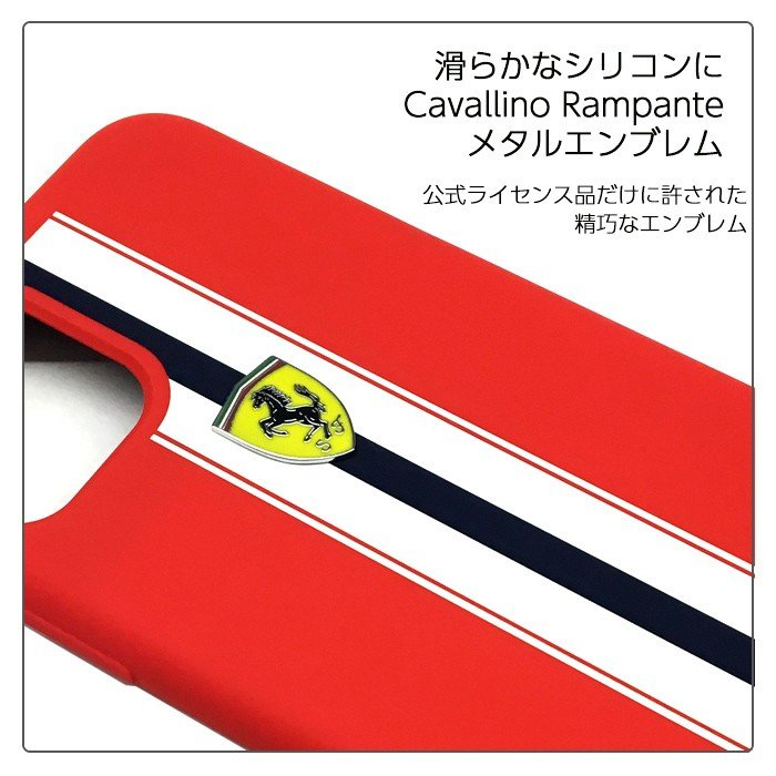 Ferrari フェラーリ 公式ライセンス品 iPhone11Pro iPhone11 iPhone11ProMax シリコン 背面ケース バックカバー ブランド|airs|06
