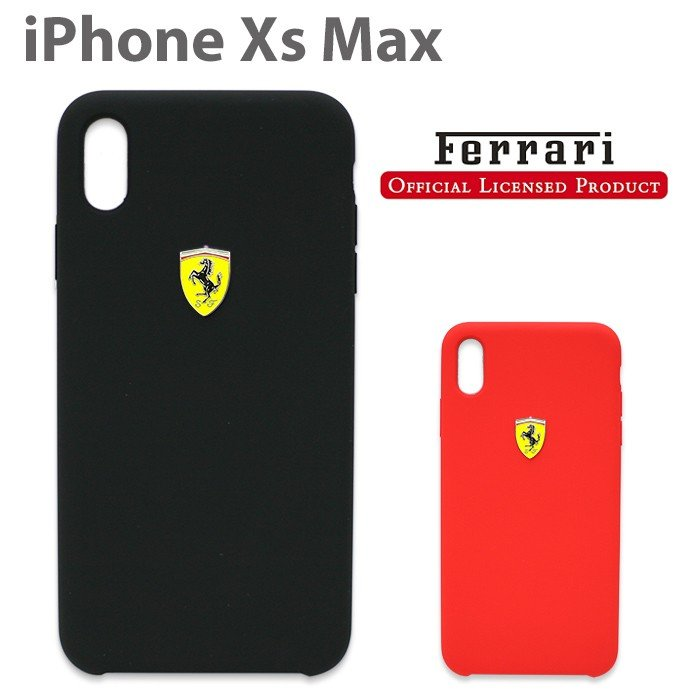フェラーリ iPhone Xs Max ハードケース 公式ライセンス品 アイフォンケース ブランド メンズ カバー シリコン ブラック レッド airs