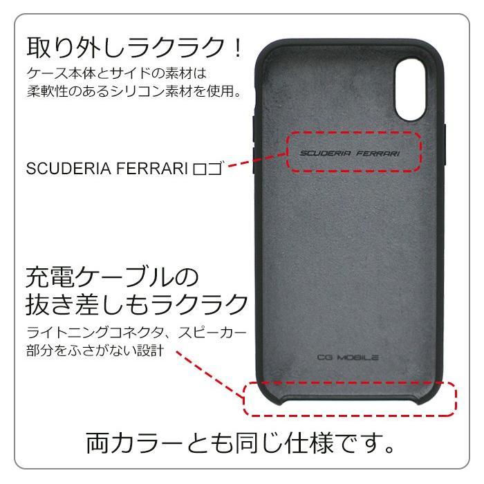 フェラーリ iPhone Xs Max ハードケース 公式ライセンス品 アイフォンケース ブランド メンズ カバー シリコン ブラック レッド airs 04