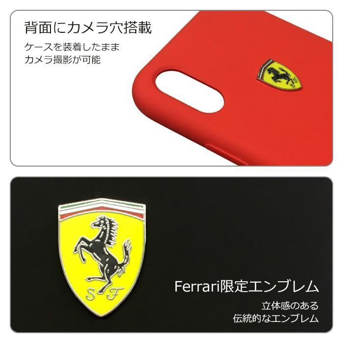 フェラーリ iPhone Xs Max ハードケース 公式ライセンス品 アイフォンケース ブランド メンズ カバー シリコン ブラック レッド airs 05