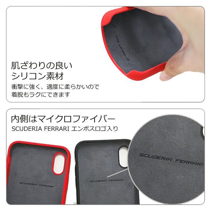 フェラーリ iPhone Xs Max ハードケース 公式ライセンス品 アイフォンケース ブランド メンズ カバー シリコン ブラック レッド airs 06