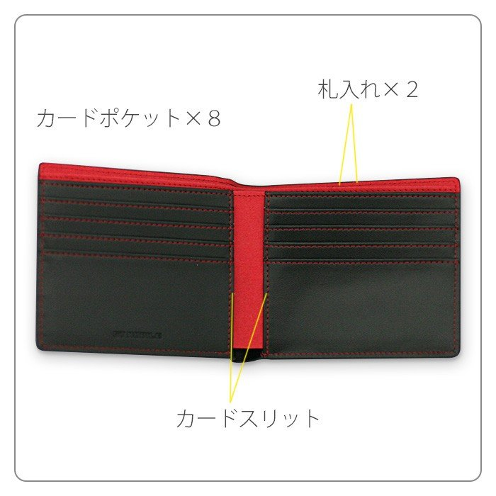 二つ折り札入れ メンズ ビジネス 財布 ウォレット カーボン調 レッド ブラック 赤 黒 大人 男性 カードケース GT-MOBILE airs 02