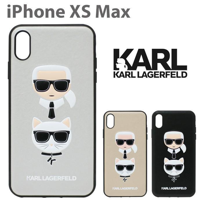 カール・ラガーフェルド 公式ライセンス品 iPhone XS Max ハードケース アイフォン XS Max ケース スマホケース  猫 ネコ シュペット KARL LAGERFELD|airs