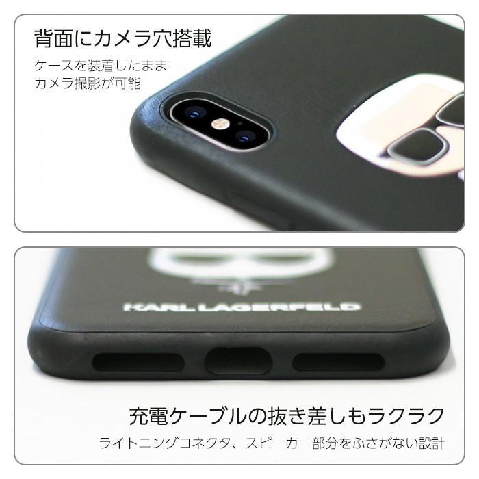 カール・ラガーフェルド 公式ライセンス品 iPhone XS Max ハードケース アイフォン XS Max ケース スマホケース  猫 ネコ シュペット KARL LAGERFELD|airs|05
