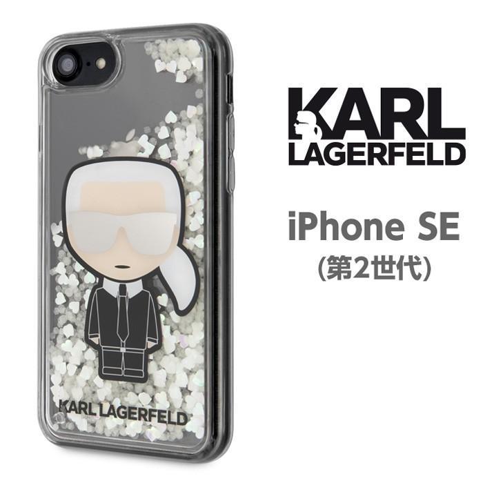 カール・ラガーフェルド 公式ライセンス品 iPhone SE(第2世代) グリッター背面ケース ハードケース スマホケース 暗闇で光る|airs