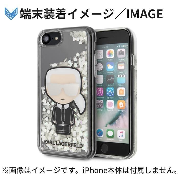 カール・ラガーフェルド 公式ライセンス品 iPhone SE(第2世代) グリッター背面ケース ハードケース スマホケース 暗闇で光る|airs|02