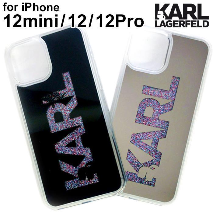 カール・ラガーフェルド 公式ライセンス品 iPhone12mini iPhone12 iPhone12Pro グリッター背面ケース バックカバー ブラック ゴールド|airs
