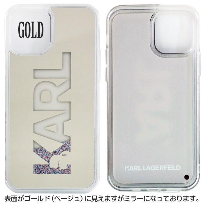 カール・ラガーフェルド 公式ライセンス品 iPhone12mini iPhone12 iPhone12Pro グリッター背面ケース バックカバー ブラック ゴールド|airs|03