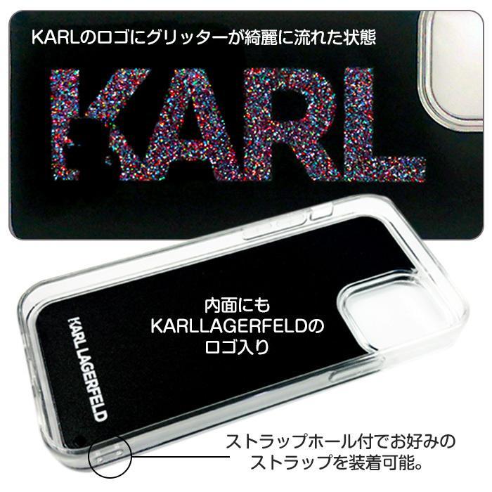 カール・ラガーフェルド 公式ライセンス品 iPhone12mini iPhone12 iPhone12Pro グリッター背面ケース バックカバー ブラック ゴールド|airs|04
