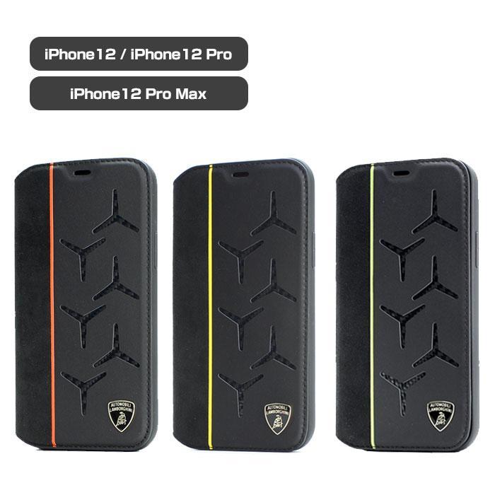 ランボルギーニ・公式ライセンス品 iPhone12 iPhone12Pro iPhone12ProMax 本革+カーボン 手帳型ケース レザー ブックタイプ 【送料無料】|airs